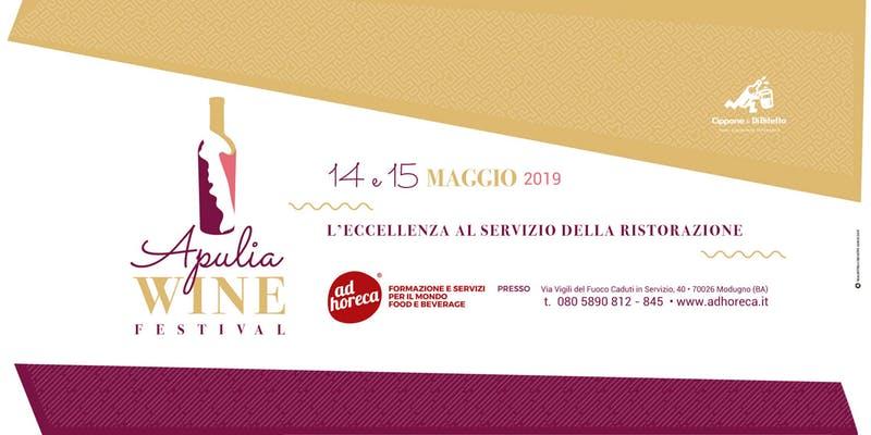APULIA WINE FESTIVAL – L'ECCELLENZA AL SERVIZIO DELLA RISTORAZIONE